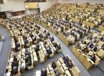 Чиновников лишат зарубежных депозитов