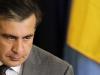 Саакашвили показал, как будет выглядеть «Хата бракосочетания»