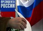 КПРФ готовит кандидатов на президентские выборы в 2018 году