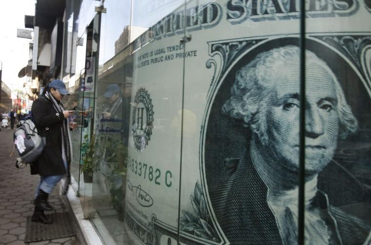 валютный фонд