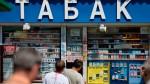Цена на пачку сигарет в России может вырасти до 800 рублей