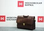 В 3-м квартале 2014 года чистая прибыль Московской биржи выросла на 42,4%