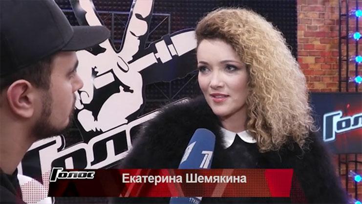 екатерина шемякина покинула голос