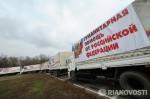 В Киеве получали ноту от Москвы о намерении отправить гуманитарную колонну