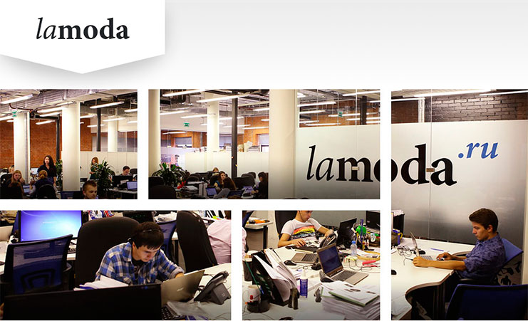 обыски в компании lamoda в москве 28 ноября
