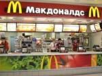 Шесть ресторанов в России приостановили свою работу согласно требования «Роспотребнадзора»