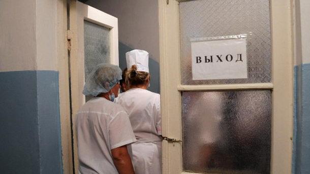 митинг врачей 2 ноября в москве