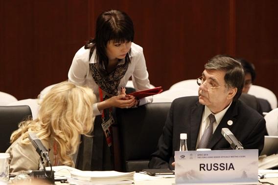 россия принимает участие в саммите атэс 2014