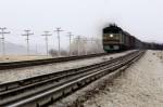 Столкновение поездов на Урале 5 ноября