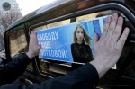 Осужденная студентка Лоткова освобождена по УДО