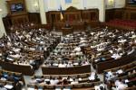 Международный иск против России от украинской коалиции по вопросу защиты права собственности