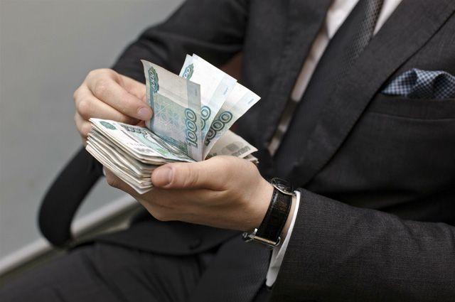 зарплата чиновников в 2015 году