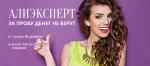 AliExpress придумал новую акцию для привлечения покупателей