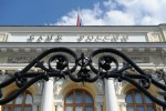 ЦБ РФ повысил ключевую ставку с 10,5% до 17%