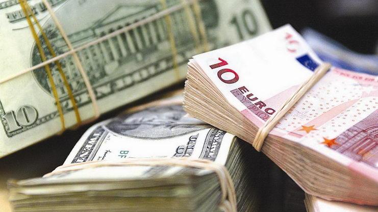курс доллара и евро на московской бирже на сегодня