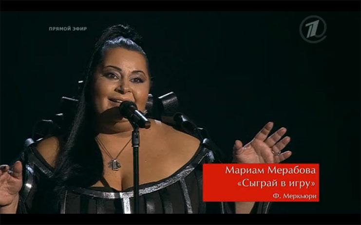 мариам мерабова шоу голос на первом канале