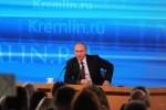 Ежегодная пресс-конференция Путина 18 декабря 2014