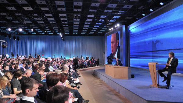 путин пресс конференция 2014