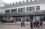 Электрослесарь устроил стрельбу на «Распадской» за увольнение