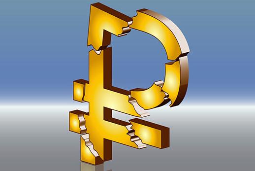 курс рубля падает доллар стоит 120 рублей фото