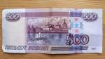 Минимальная зарплата в Москве в 2015 году увеличилась на 500 рублей