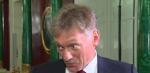 Россия не является стороной конфликта на Украине, сообщил Песков