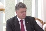 Президент Украины Порошенко назвал себя президентом мира