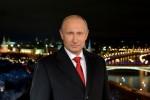 Владимир Путин поздравил с Новым годом 2015 жителей России