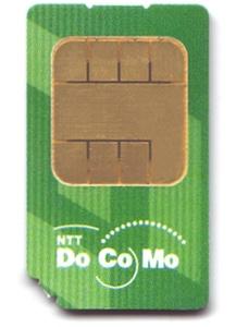 сим карта для мобильной связи и интернет в корее