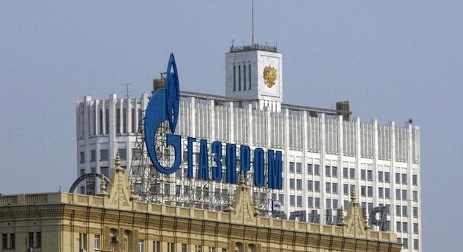 gazprom rossiya