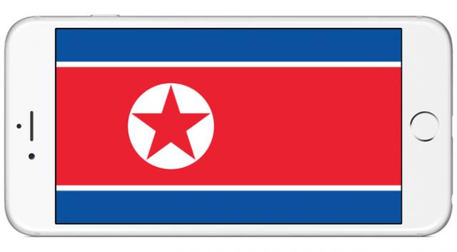 северная корея интернет для иностранцев
