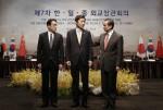 Китай, Япония и Южная Корея делают шаг навстречу друг другу