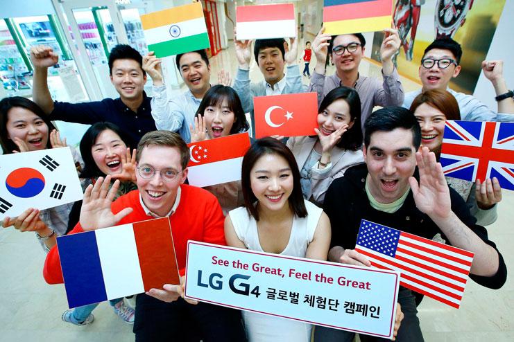 lg-g4-получить бесплатно для теста на улице