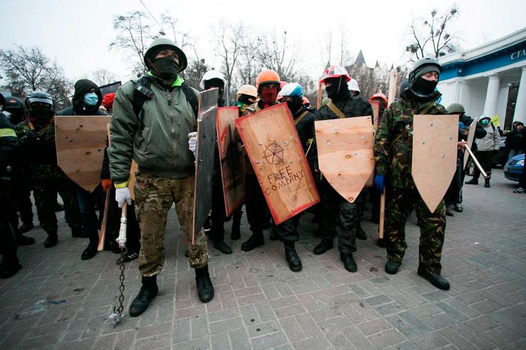 правый сектор запрещен в россии