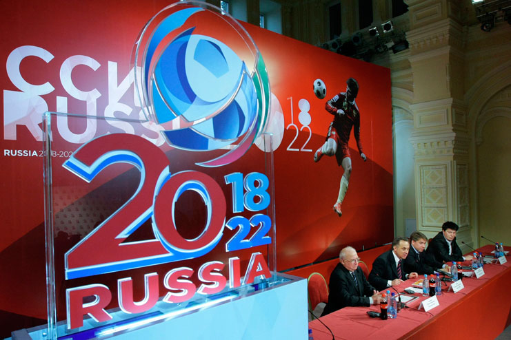 россия фифа 2018 чм по футболу в россии