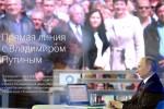 Задать вопрос президенту Путину через интернет. Москва-Путину