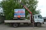 Есть в Иваново такая реклама, которая никому не принадлежит