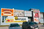 В Волгодонске открывает двери новый мебельный магазин «МебельГрад»