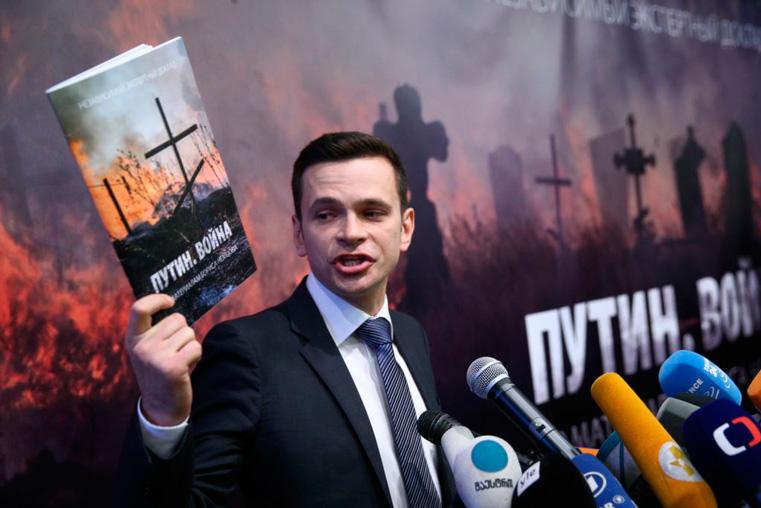 путин война доклад читать о чем он фото