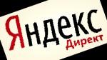 «Яндекс» планирует заработать больше за счет мобильных пользователей