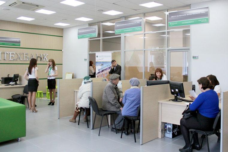 социальная ипотека в казани какой банк