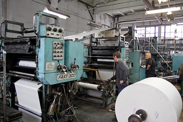 печать газет в регионах