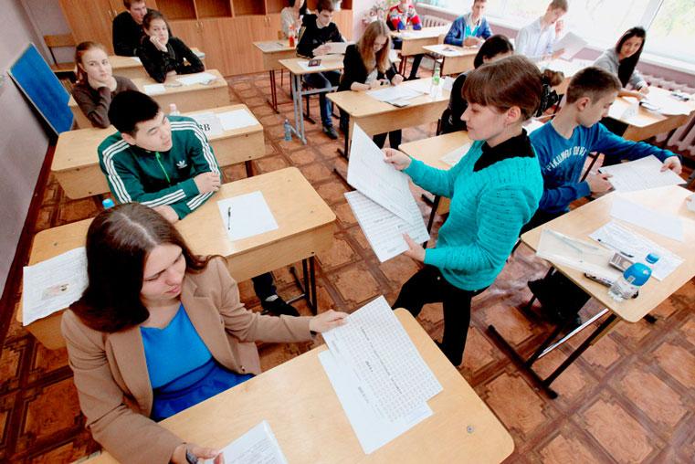 школьники ждут результаты егэ по русскому языку