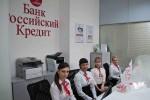 «Российский кредит» и еще два банка лишились лицензий