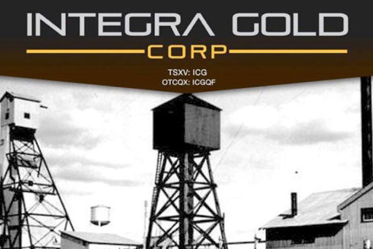 integra-gold-компания