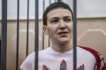 Начало судебного процесса по делу Савченко назначено на 30 июля