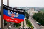 В ДНР мобильный оператор «Феникс» начинает продажи сим-карт
