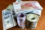 Сколько стоит доллар сегодня 14 июля и сколько стоит евро