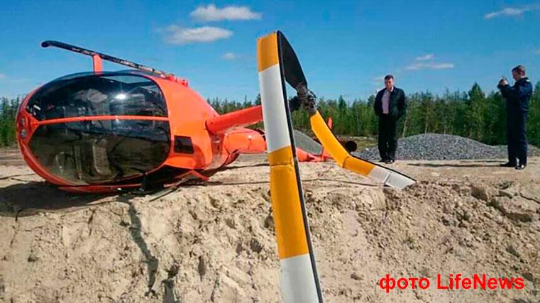упал вертолет крушение ямал