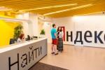 Яндекс набирает новых разработчиков мобильных приложений